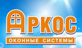 Фирма Аркос