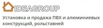 Фирма Идея Групп