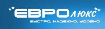 Фирма Компания ЕВРОлюкс