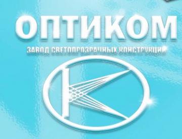 Фирма Оптиком