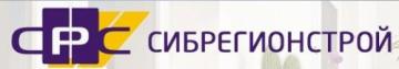 Фирма СибРегионСтрой