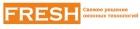 Фирма FRESH