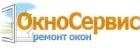 Фирма ОкноСервис