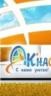 Фирма ОкнаСтрой