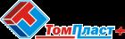 Фирма ТомПласт+